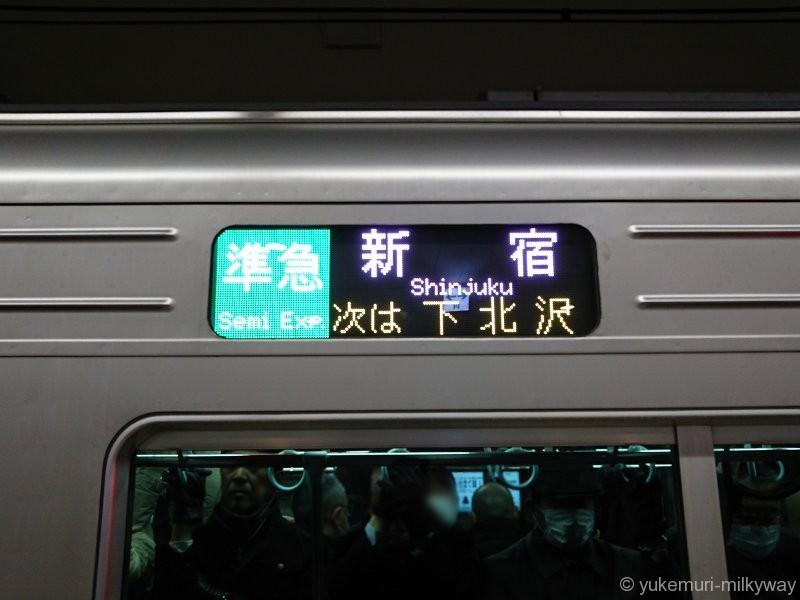 小田急1000形 準急 新宿行き 側面方向幕 @成城学園前 17-02-28