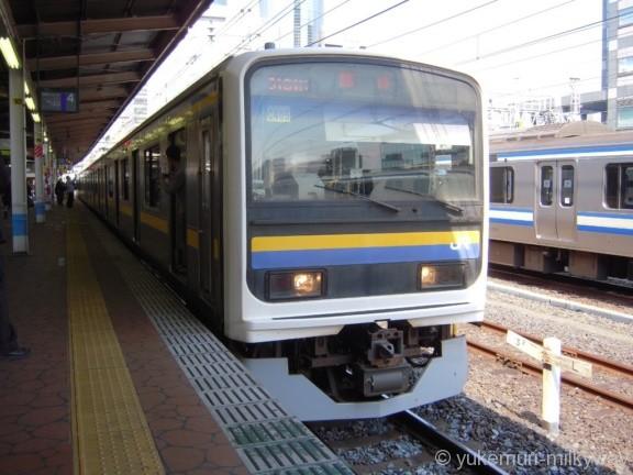 JR東日本209系2100番台 快速青い海 館山行き 千マリC405編成 クハ209-2131 @錦糸町