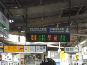 JR錦糸町駅 4番ホーム 快速青い海 発車案内