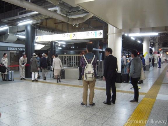 JR上野駅 13・14番ホーム TRAIN SUITE 四季島 入線前