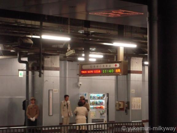 JR上野駅 13番ホーム TRAIN SUITE 四季島 発車案内