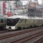 TRAIN SUITE 四季島・運転開始! 初日に上野~鶯谷~日暮里で追跡