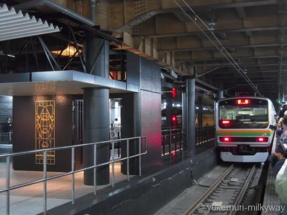 JR上野駅 13.5番ホーム TRAIN SUITE 四季島 ホーム入口