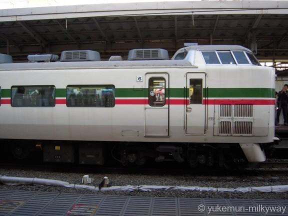 JR東日本189系 特急あずさ71号 松本行き 八トタM52編成 クハ189-11 @新宿