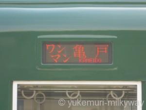 東武8000系 亀戸行き 8568F モハ8568 @曳舟