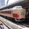 【GW臨時列車】5/3運転・新宿での189系あずさ号
