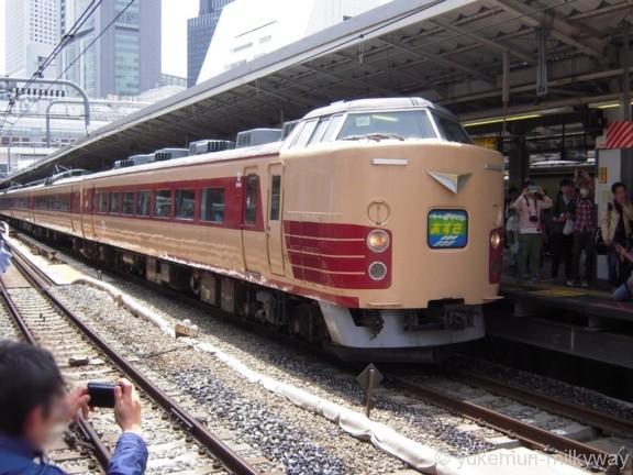 JR東日本189系 特急あずさ79号 松本行き 八トタM51編成 クハ189-10 @新宿