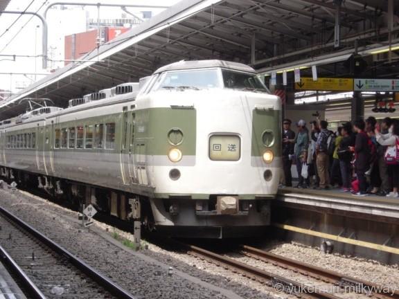 JR東日本189系 特急あずさ81号 松本行き 長ナノN102編成 クハ189-510 @新宿