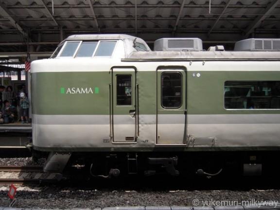 JR東日本189系 特急あずさ81号 松本行き 長ナノN102編成 クハ189-9 @新宿