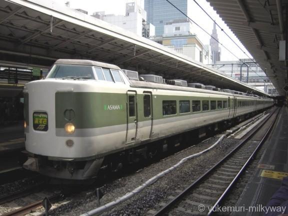 JR東日本189系 特急あずさ81号 松本行き 長ナノN102編成 クハ189-9 @新宿 17-05-03