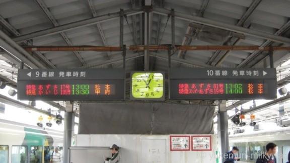 JR新宿駅 9・10番ホーム 特急あずさ81号 発車案内