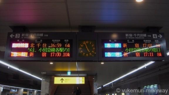 成城学園前駅 3・4番ホーム 臨時特急メトロ新緑号 発車案内