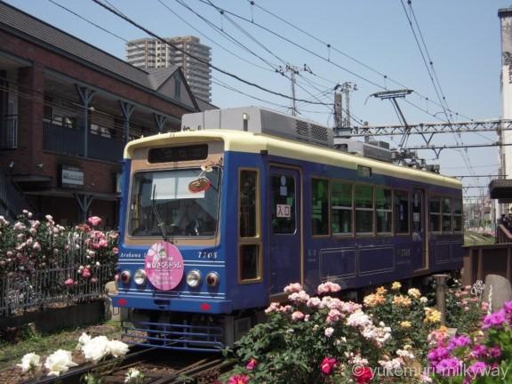 東京都交通局7700形 早稲田行き 7705 @三ノ輪橋