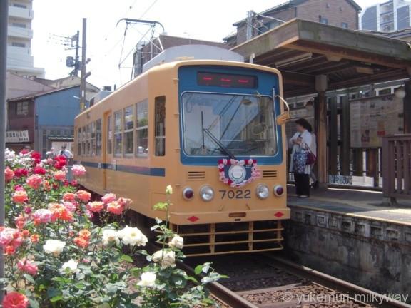 東京都交通局7000形 早稲田行き 7022 @三ノ輪橋
