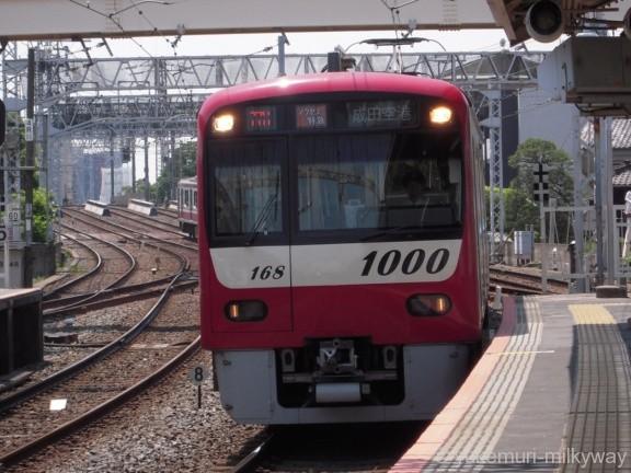 京急1000形 アクセス特急 成田空港行き 1161F デハ1168 @京成高砂 17-05-20