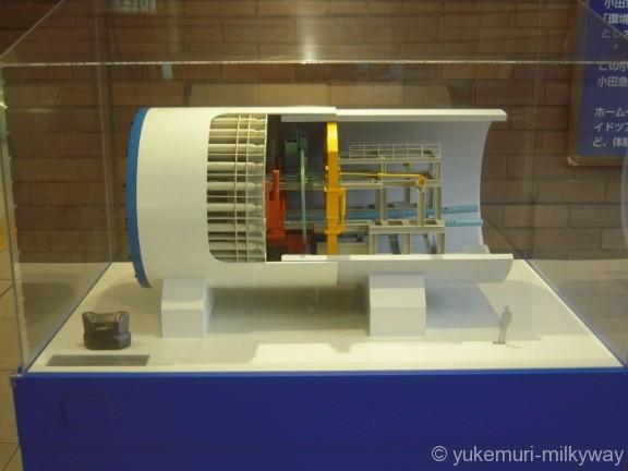 世田谷代田駅 1階 小田急環境ルーム シールドマシン模型