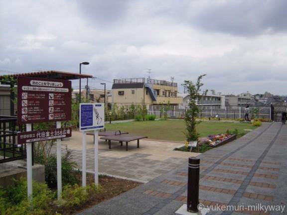 世田谷代田駅~梅ヶ丘駅間 代田富士356広場