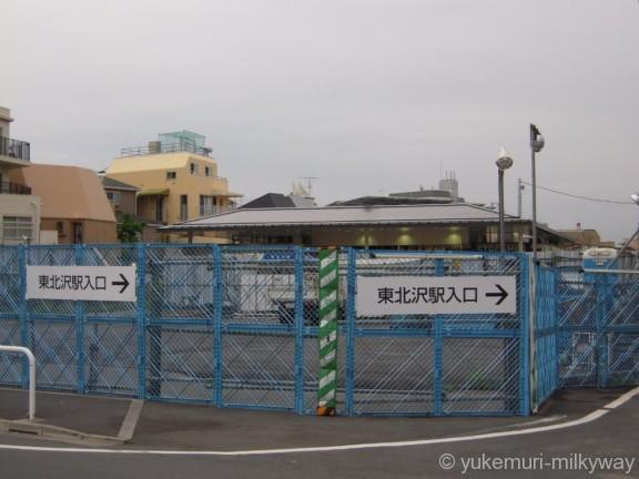 東北沢駅 東口駅舎