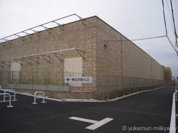 東北沢駅 西口周辺