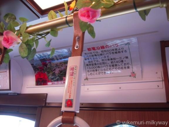 東京都交通局9000形 早稲田行き 9001 都電バラ号車内 @三ノ輪橋
