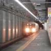 【小田急】複々線化で見納め・世田谷代田駅の仮設ホーム(写真26枚)