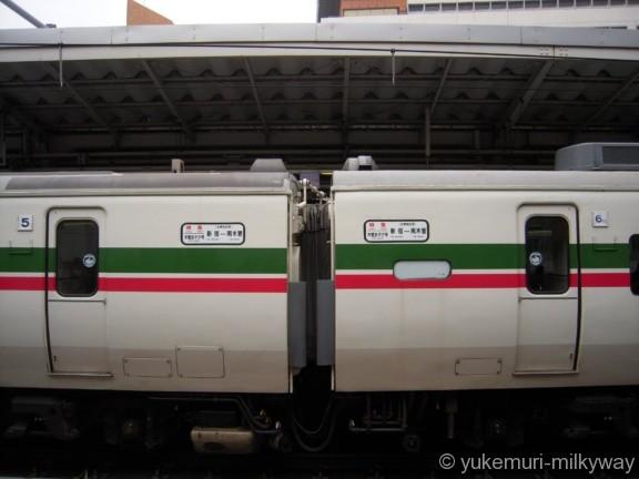 JR東日本189系 特急木曽あずさ号 南木曽行き 八トタM52編成 @新宿