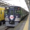 西武線のライオンズデザイン電車L-trainの三代目が20000系で登場。現行9000系L-trainは最長で2019年3月まで