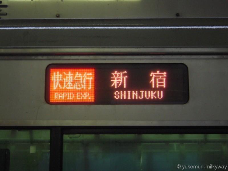 小田急3000形 快速急行 新宿行き @海老名 17-10-21