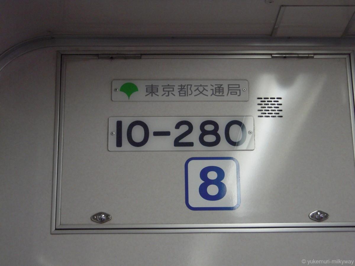 東京都交通局10-000形 快速 本八幡行き 10-280F 10-280 @千歳烏山~八幡山 18-02-03