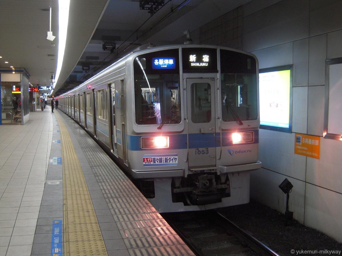 小田急1000形 各駅停車 新宿行き 1053F クハ1053 @成城学園前 18-02-09