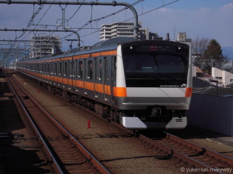 JR東日本E233系0番台 快速 東京行き トタT7編成 クハE233-7 @武蔵境 18-02-12