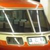 【乗車レポート】ロマンスカー7000形LSE・展望席に乗り納め〈写真17枚〉