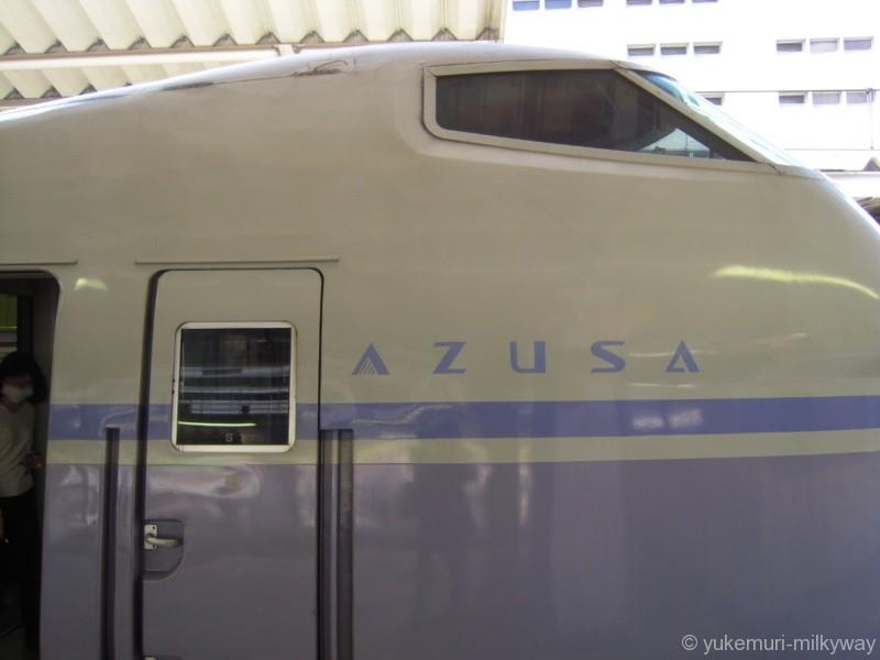 JR東日本E351系 特急 スーパーあずさ15号 松本行き 長モトS1編成 クハE351-1001 @新宿 18-03-01