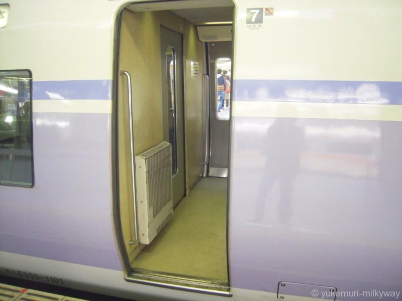 JR東日本E351系 特急 スーパーあずさ15号 松本行き 長モトS1編成 モハE350-1101 @新宿 18-03-01