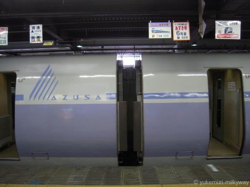 JR東日本E351系 特急 スーパーあずさ15号 松本行き 長モトS1編成 サハE351-1001―モハE350-1101 @甲府 18-03-01