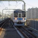 3/3に使用開始された登戸駅・緩行線1番ホームと北口〈写真18枚〉
