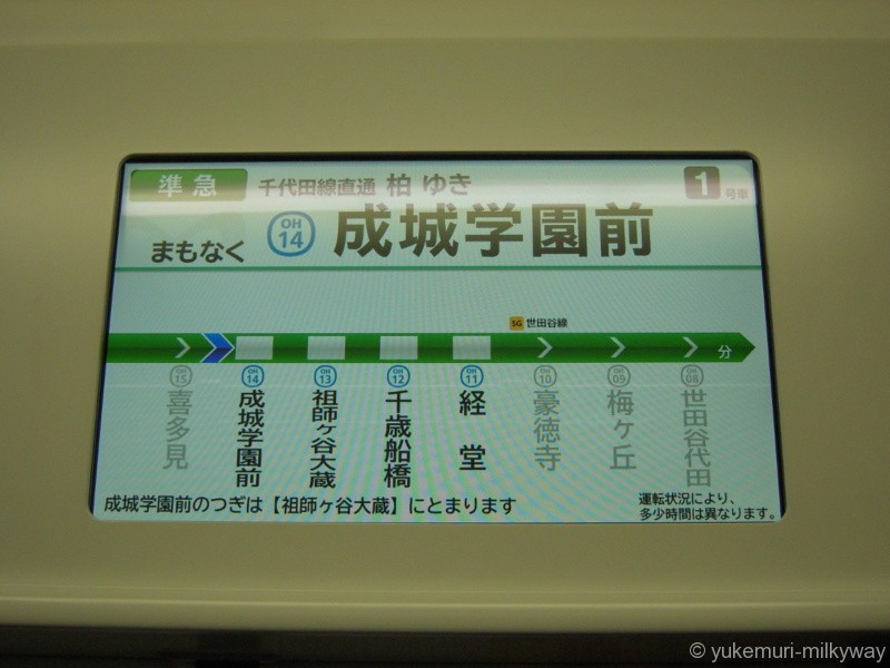 東京メトロ16000系 準急 柏行き 59F 16019 車内ドア上部モニター表示 @喜多見~成城学園前 18-03-17