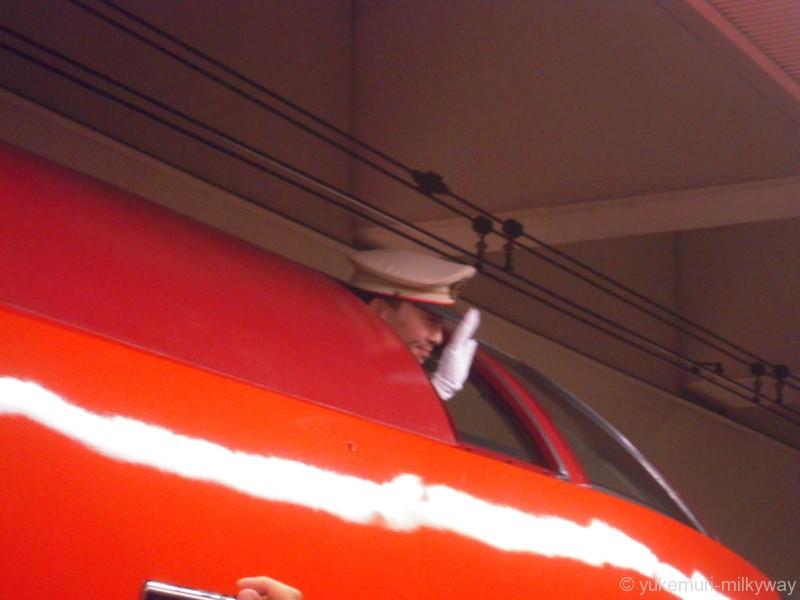 小田急70000形 特急 スーパーはこね5号 箱根湯本行き 70051F クハ70351 @新宿 18-03-17