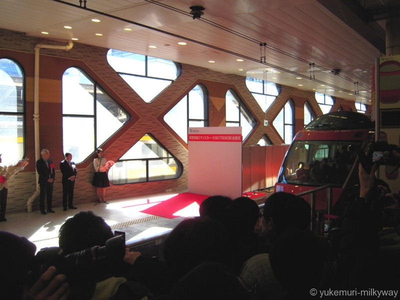 小田急70000形 特急 スーパーはこね5号 箱根湯本行き 70051F クハ70051 @新宿 18-03-17