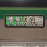 【小田急ダイヤ改正】緩行線でメトロ16000系が通過運転!新装準急が運転開始