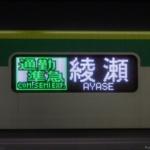 【小田急ダイヤ改正】平日朝、座って行ける始発列車の時刻