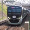 田園都市線に2020系デビュー!いい電車になりそうな予感です。