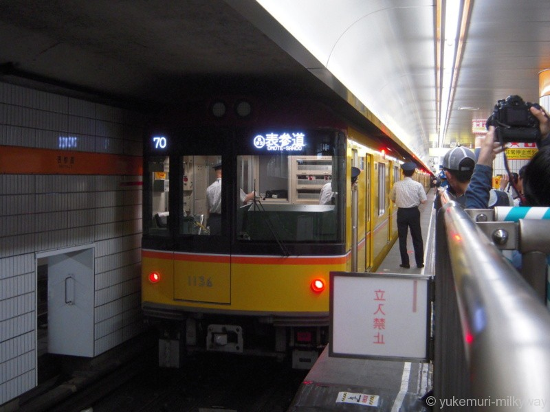 東京メトロ1000系 表参道行き 86編成 1136 @表参道 18-05-03