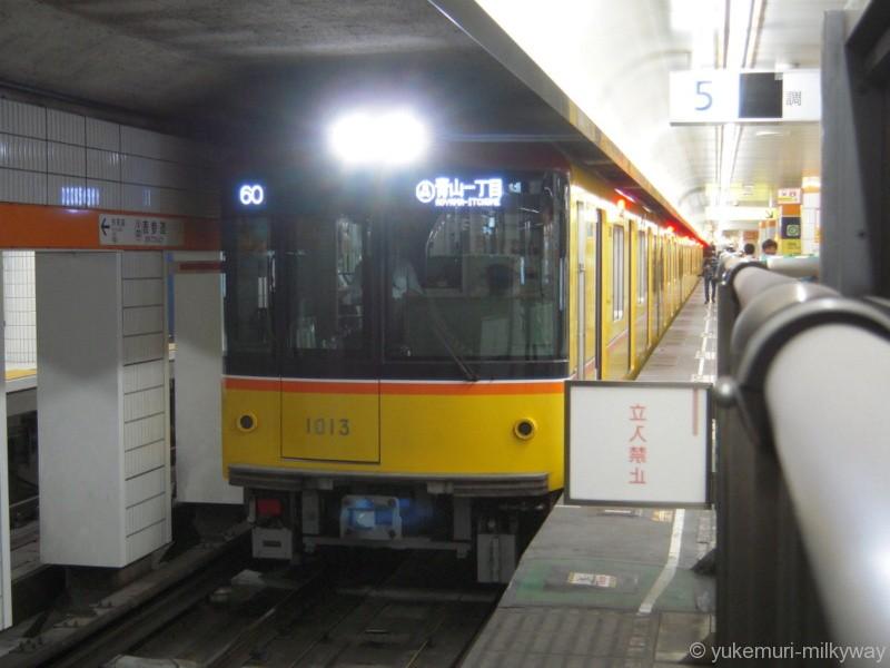 東京メトロ1000系 青山一丁目行き 63編成 1013 @表参道 18-05-03