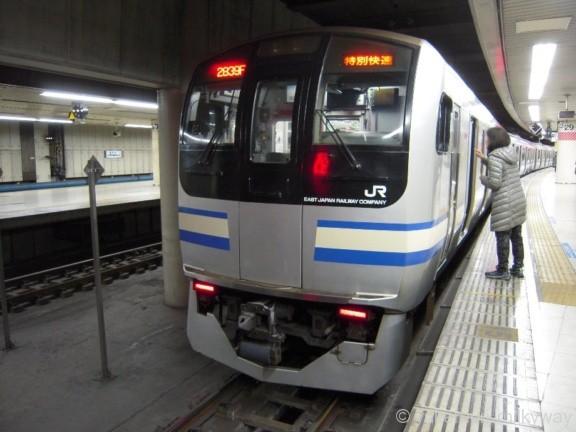 総武線特別快速E217系