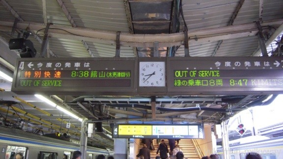 千葉駅3・4番ホーム発車案内