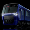 相鉄20000系が2018年2月に運転開始 ~都心直通を見据えた初のネイビーブルー新型車両