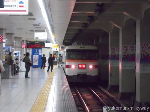 東武300系 特急きりふり283号 春日部行き 入線時 302F クハ302-1 @浅草