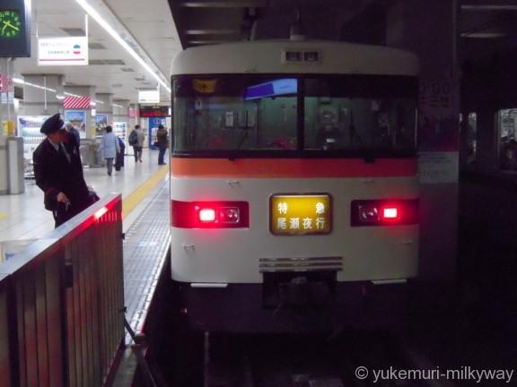東武300系 特急きりふり283号 春日部行き 到着後 302F クハ302-1 @浅草
