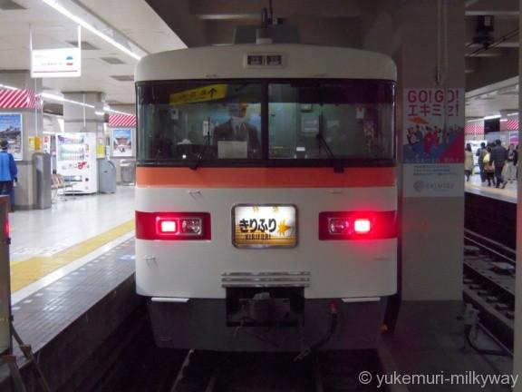 東武300系 特急きりふり283号 春日部行き 302F クハ302-1 @浅草